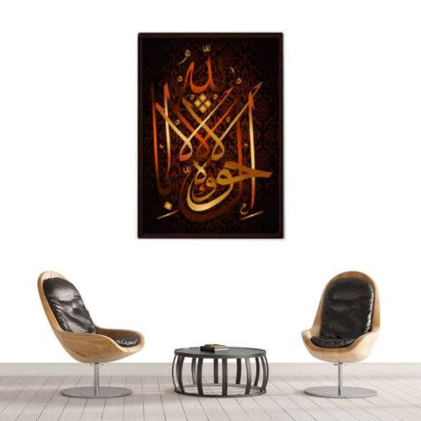 tableau islam hawqala