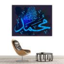 tableau islam mohamed saws bleu