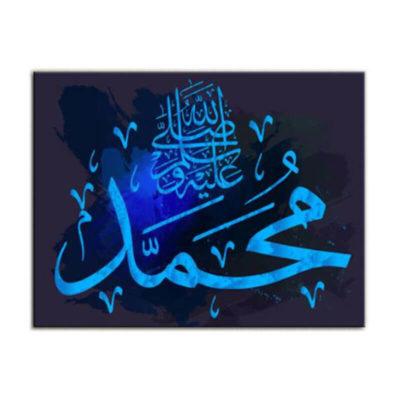 tableau islam mohamed saws bleu muslim mine