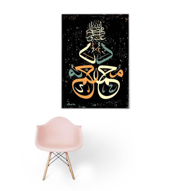 tableau-islam mohammad saws miroir