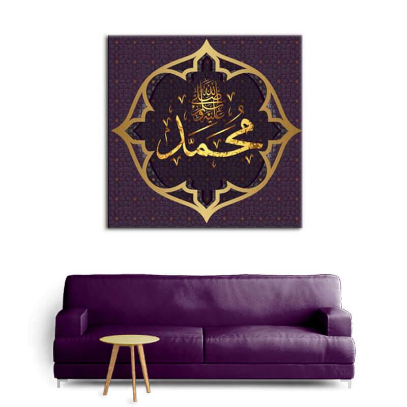 tableau islam prophète muhammad saws