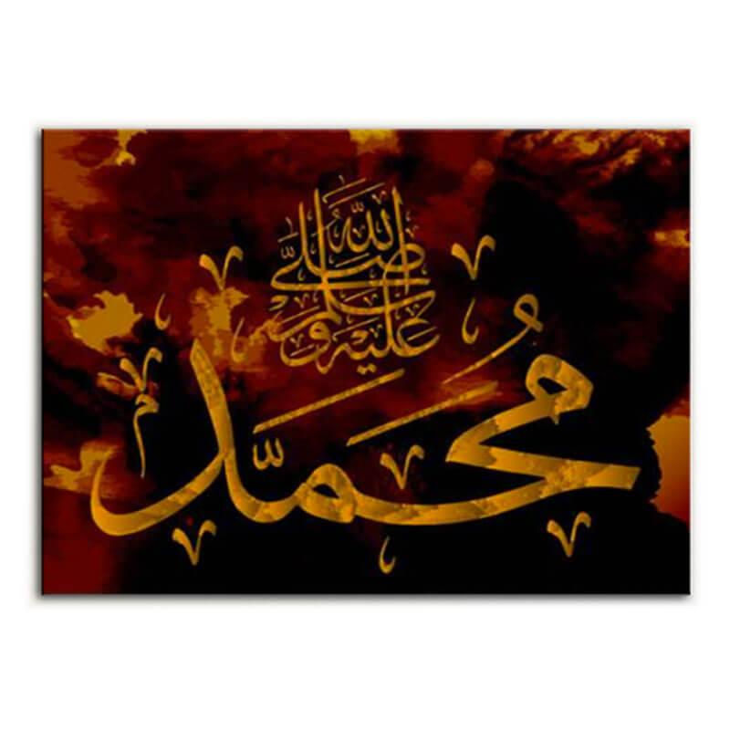 tableau islam prophete saws muslim mine