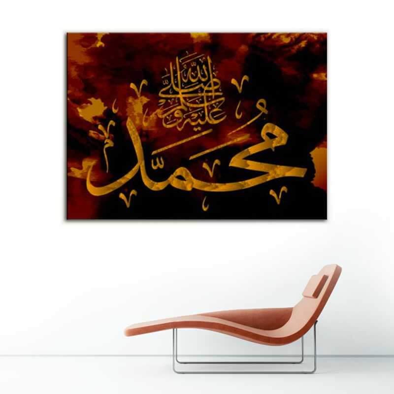 tableau islam prophète saws