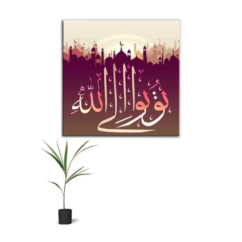 tableau islam repentir