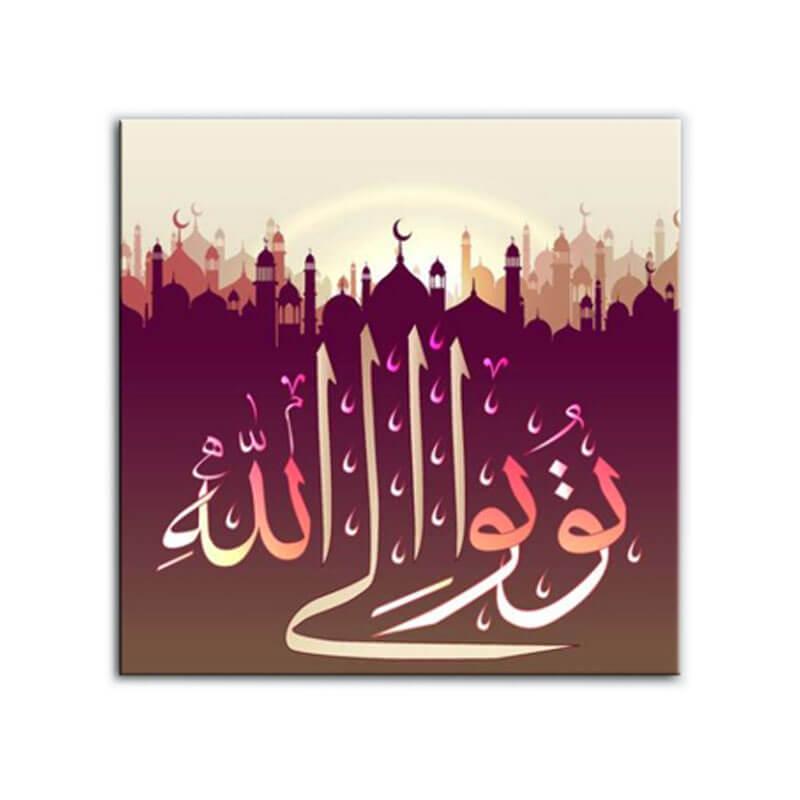 tableau islam repentir muslim mine