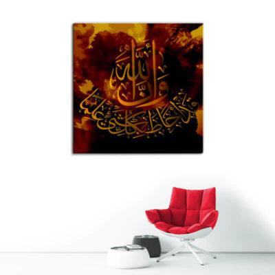 tableau islam sourate 65