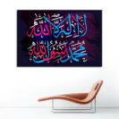 tableau islam tawhid