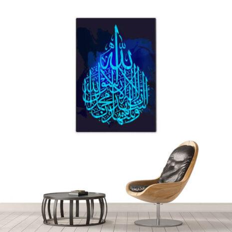 tableau islamique attestation de foi