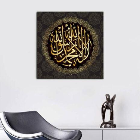 tableau islamique chahada vert