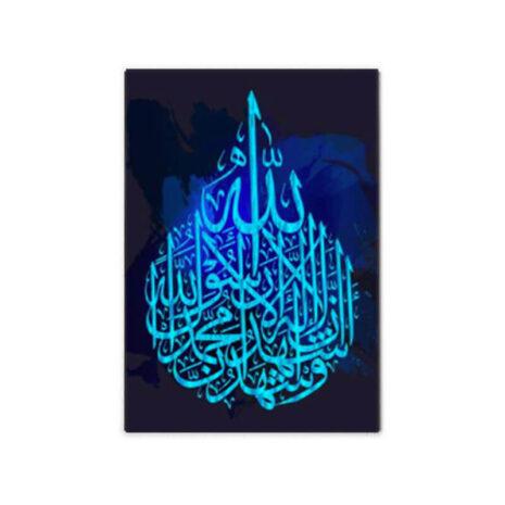 tableau islamique shahada muslim mine