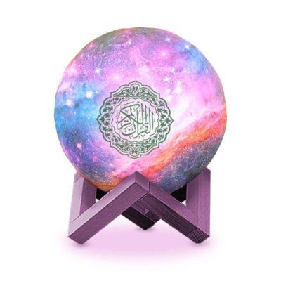veilleuse coranique galaxie muslim mine