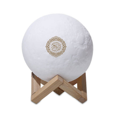 veilleuse coranique lune muslim mine
