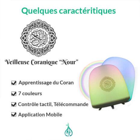 caracteristique veilleuse coranique lumineuse haut de gamme muslim mine