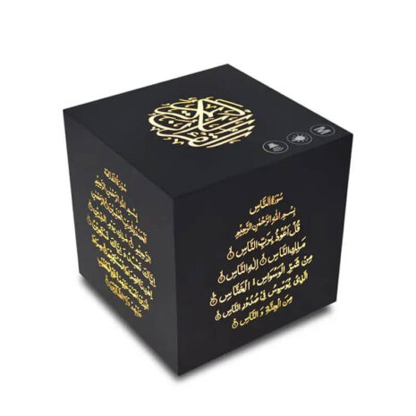 cube coranique muslim mine