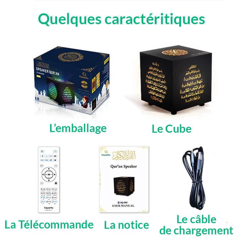 emballage cube coranique muslim mine