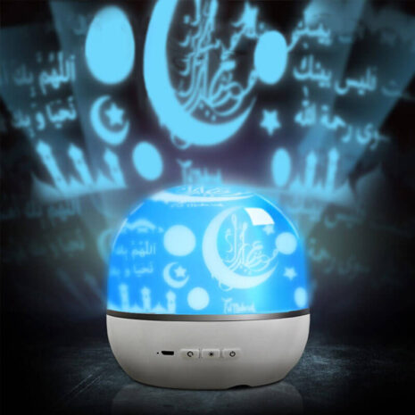 projection veilleuse coranique projecteur muslim mine