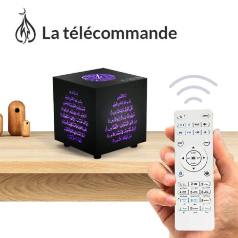 application mobile cube coranique muslim mine