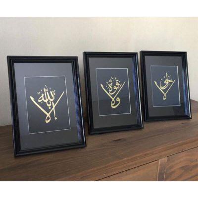 trois tableaux hawqala holographique muslim mine