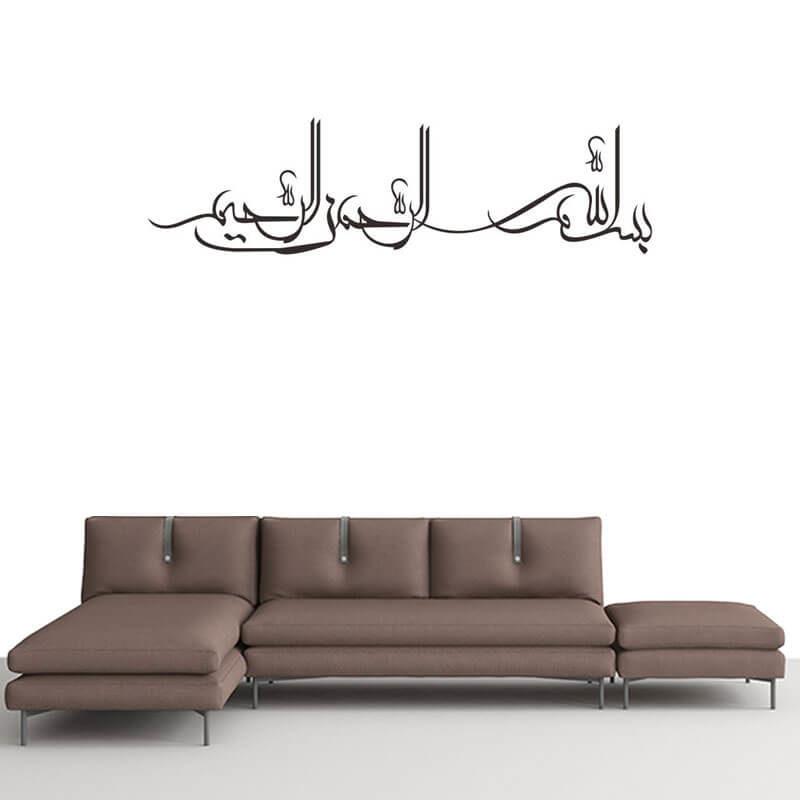 sticker bismillah calligraphie arabe muslim mine