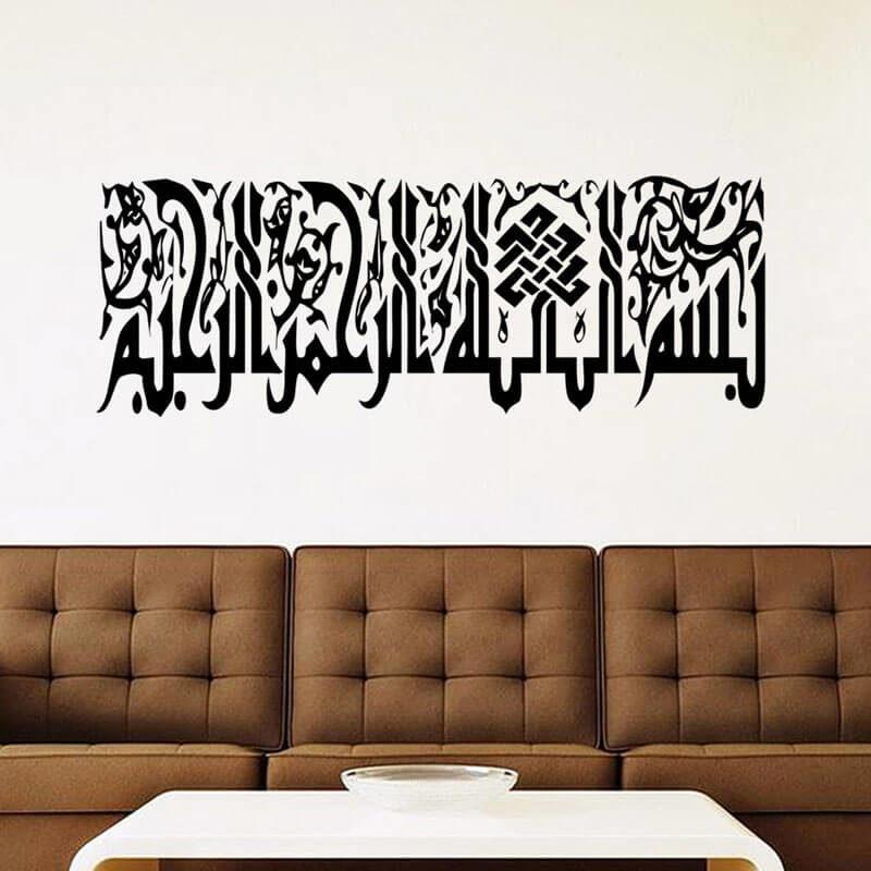sticker bismillah calligraphie-coufique chambre muslim mine