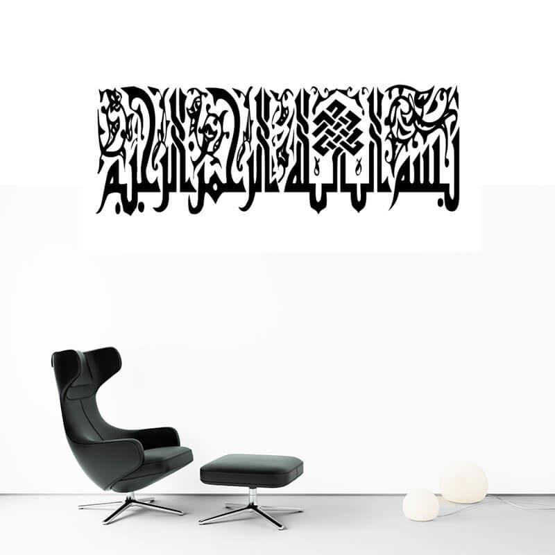 sticker bismillah calligraphie coufique muslim mine