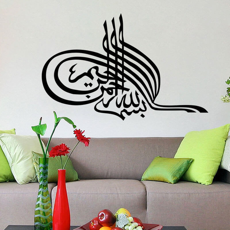 sticker bismillah tughra chambre muslim mine