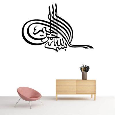 sticker bismillah tughra muslim mine