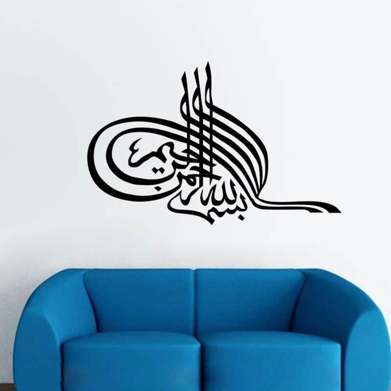 sticker bismillah tughra salon muslim mine
