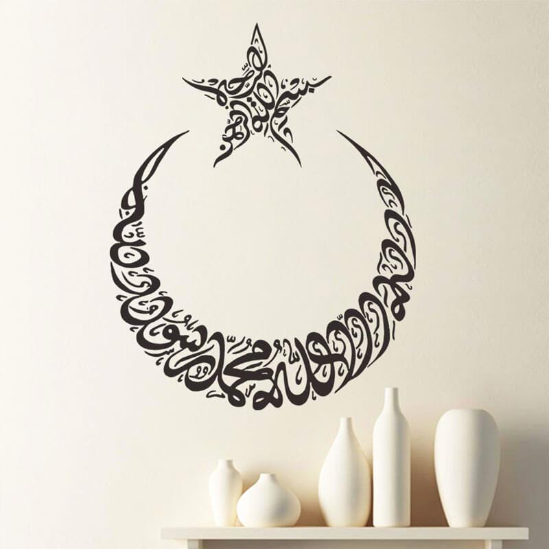sticker croissant lune chambre muslim mine