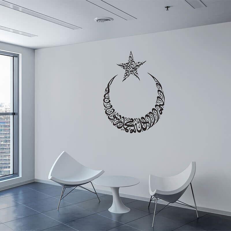 sticker croissant lune salon muslim mine