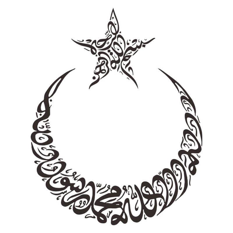 sticker mural croissant lune muslim mine