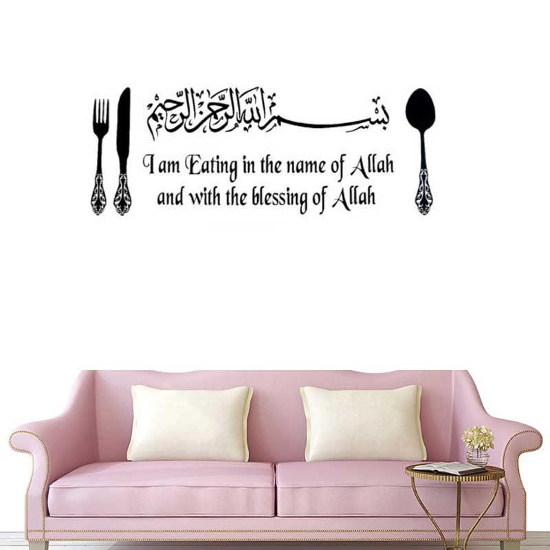 stickers bismillah cuisine