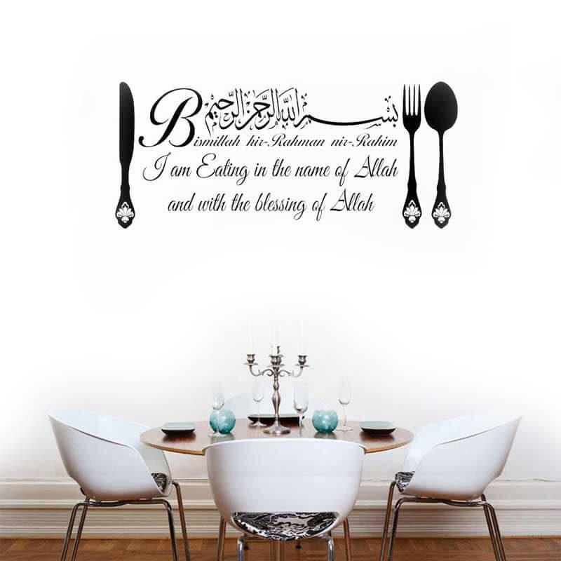 stickers bismillah salle a manger
